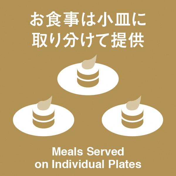 お食事は小皿に取り分けて提供